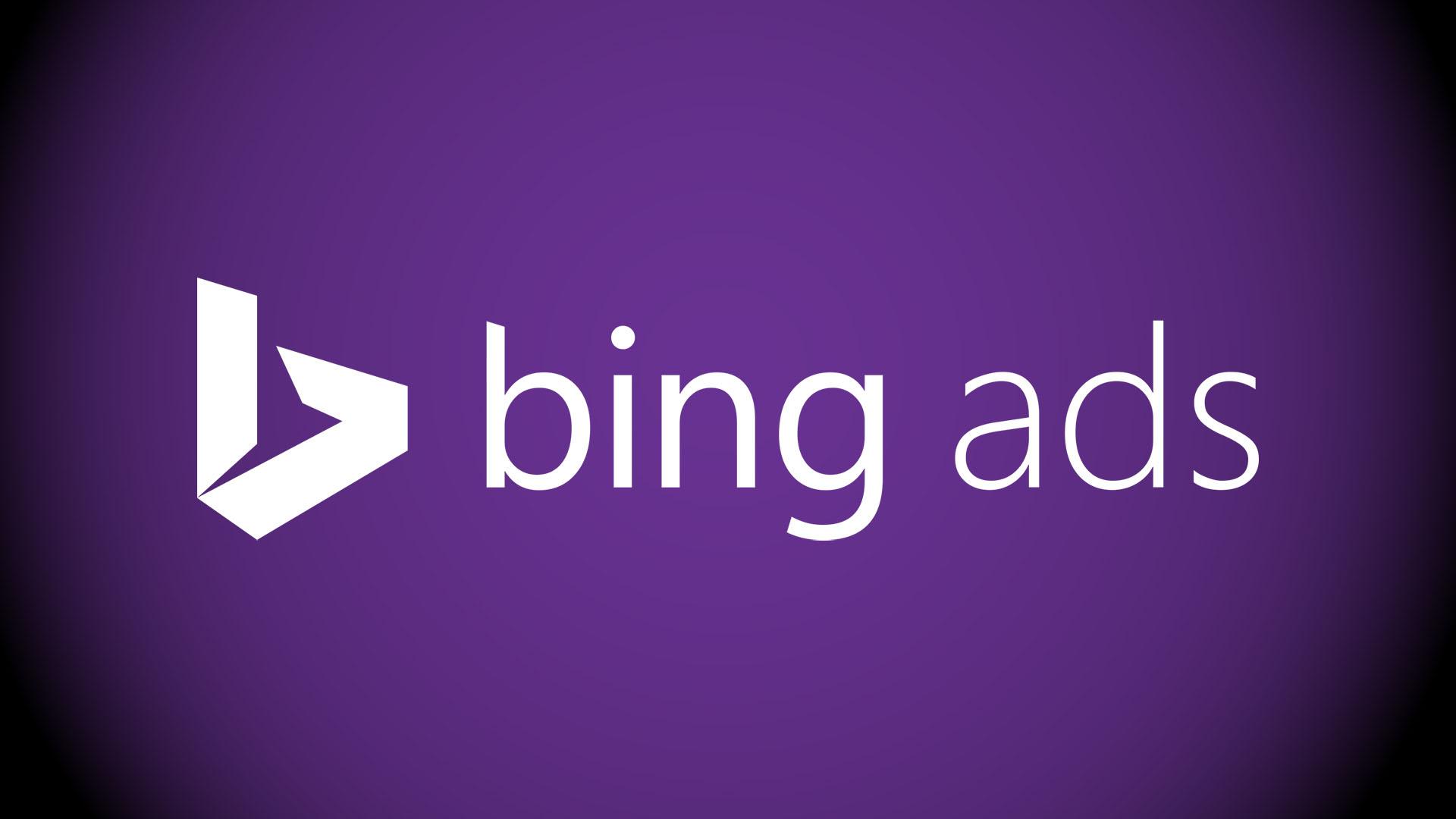 Bing Ads开新户时要注意的问题