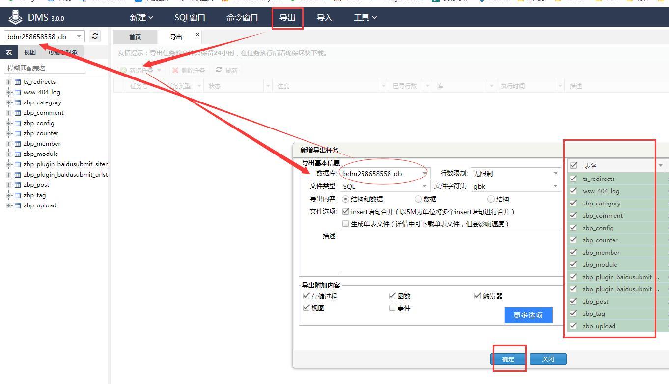 独立网站换服务器操作步骤与注意事项